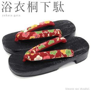 浴衣下駄【フリーサイズ/三色梅 赤 レッド 14107】ゲタ 女性用 ゆかた レディース skg|kimono-japan
