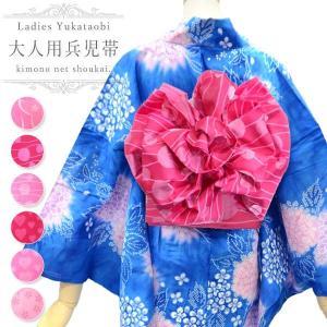 【セール特価品】浴衣用 兵児帯【ピンク系 ラメ入り 13323】ゆかた帯 大人 浴衣 レディース へこ帯|kimono-japan