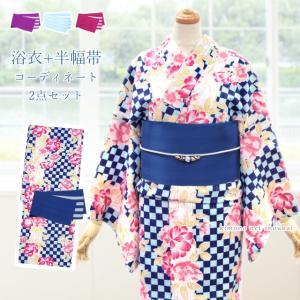 浴衣セット 選べる2点セット【レトロモダン かわいい/浴衣+半幅帯 15059-】大人 女性 レディース ゆかた 浴衣福袋 10代・20代・30代・40代|kimono-japan