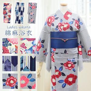 女性浴衣 フリーサイズ【黒よろけ縞地 モダン梅 15059】モダン可愛い 単品 ゆかた レディース お仕立上がり kimono-japan