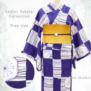 女性浴衣 フリーサイズ(紫×白 市松 梅 15059)単品 レトロ モダン ゆかた レディース お仕立上がり|kimono-japan
