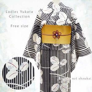 女性浴衣 フリーサイズ【白×紺/矢羽根 縞 15059】モダン可愛い 単品 ゆかた レディース お仕立上がり kimono-japan