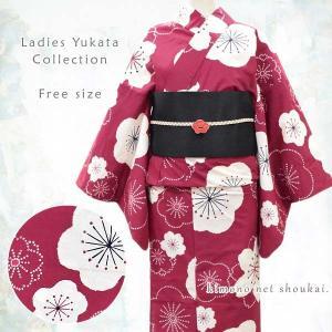 女性浴衣 フリーサイズ【椿づくし/ パステルピンク・水色・黄色 15059】モダン可愛い 単品 ゆかた レディース お仕立上がり|kimono-japan