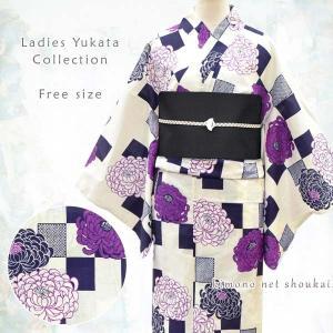 女性浴衣 フリーサイズ(生成り×紫 濃紺市松に菊 15059)モダン可愛い 単品 ゆかた レディース お仕立上がり|kimono-japan