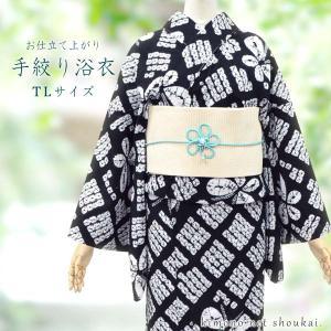 レディース 浴衣【有松鳴海絞り Lサイズ ネイビー 紺 姫椿 15131】単品 仕立て上がり 女性用 送料無料 有松絞り 伝統工芸 絞り ゆかた|kimono-japan