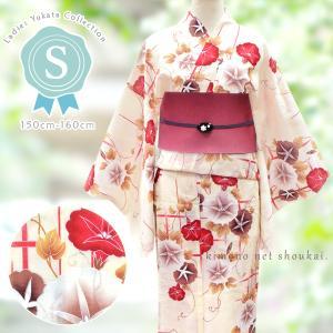 レディース 浴衣(Sサイズ/淡いベージュ×赤 茶色 朝顔 アサガオ 15347)レトロモダン 浴衣 単品 プチサイズ 小さいサイズ ゆかた|kimono-japan