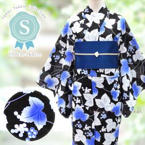 レディース 浴衣(Sサイズ/黒×青 山ぶどう 山葡萄 15347)レトロモダン 浴衣 単品 プチサイズ 小さいサイズ ゆかた|kimono-japan