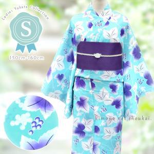 レディース 浴衣(Sサイズ/ミントブルー×紫 山ぶどう 山葡萄 15347)レトロモダン 浴衣 単品 プチサイズ 小さいサイズ ゆかた|kimono-japan
