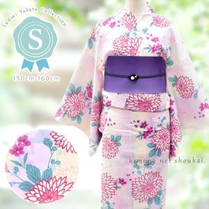レディース 浴衣(Sサイズ/ベージュ×ピンク 縞に菊花 15347)レトロモダン 浴衣 単品 プチサイズ 小さいサイズ ゆかた|kimono-japan