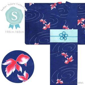 レディース 浴衣(Sサイズ/ネイビー 紺 金魚 15347)レトロモダン 浴衣 単品 プチサイズ 小さいサイズ ゆかた|kimono-japan