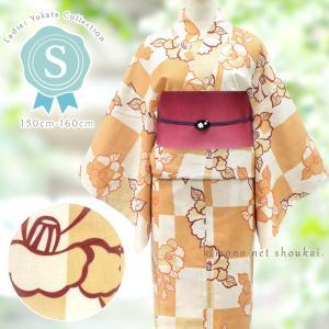 レディース 浴衣(Sサイズ/オレンジ×生成り 市松 モダン椿 15347)レトロモダン 浴衣 単品 プチサイズ 小さいサイズ ゆかた|kimono-japan