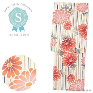 レディース 浴衣(Sサイズ/赤オレンジ 菊ストライプ 15347)レトロモダン 浴衣 単品 プチサイズ 小さいサイズ ゆかた|kimono-japan