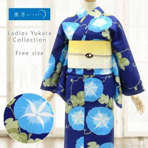 【山本 彩 SAYAKA YAMAMOTO】プロデュースの浴衣(単品販売)です。 (※帯・小物等は別...