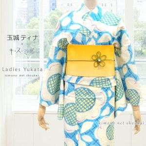 ブランド 浴衣(玉城ティナ×キスミス/水色 生成り フラワー 15046)ゆかた 単品 お仕立て上がり レディースレトロ モダン|kimono-japan