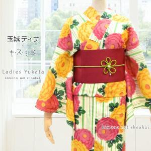 ブランド 浴衣【玉城ティナ×キスミス/黄緑 縞に万寿菊 15046】ゆかた 単品 お仕立て上がり レディース|kimono-japan