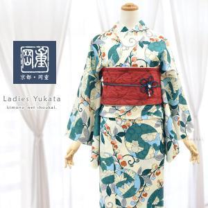 ブランド浴衣【きもの道楽/モダン風車 ライトグリーン 黄緑 15375】日本製 東レ セオアルファ ゆかた|kimono-japan