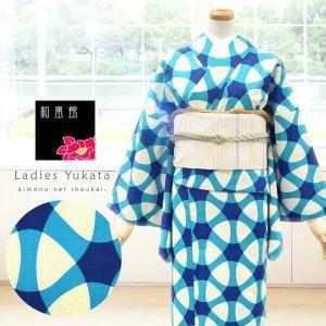 ブランド浴衣【和風館/ブルー 青藍色 シルエットドット 14397】日本製 トリプルドライ カラット ゆかた|kimono-japan