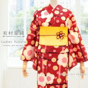 ブランド 浴衣【有村架純 赤 レッド 水玉フラワー 14796】ゆかた 単品 お仕立て上がり浴衣 レディース|kimono-japan