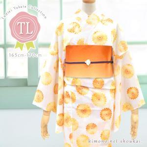 トールサイズ浴衣【TLサイズ/白×黄・オレンジ ピンポンマム 15153】女性浴衣 単品 ゆかた レディース お仕立て上がり 大きい 背の高い人|kimono-japan