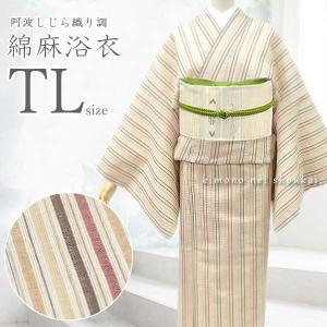 レディース 浴衣(TLサイズ/綿麻 阿波しじら風 ベージュ×こげ茶・赤茶 縞 15663)レトロ 浴衣 単品 トールサイズ 背が高いサイズ ゆかた|kimono-japan