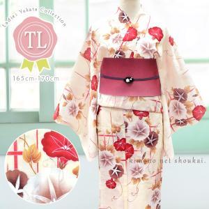 レディース 浴衣(TLサイズ/淡いベージュ×赤 茶色 朝顔 アサガオ 15348)レトロモダン 浴衣 単品 トールサイズ 背の高い 高身長 ゆかた|kimono-japan