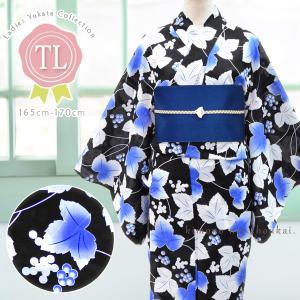 レディース 浴衣(TLサイズ/黒×青 山ぶどう 山葡萄 15348)レトロモダン 浴衣 単品 トールサイズ 背の高い 高身長 ゆかた|kimono-japan