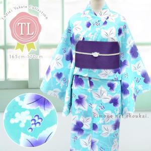 レディース 浴衣(TLサイズ/ミントブルー×紫 山ぶどう 山葡萄 15348)レトロモダン 浴衣 単品 トールサイズ 背の高い 高身長 ゆかた|kimono-japan