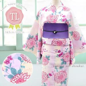 レディース 浴衣(TLサイズ/ベージュ×ピンク 縞に菊花 15348)レトロモダン 浴衣 単品 トールサイズ 背の高い 高身長 ゆかた|kimono-japan