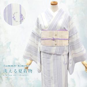 夏着物 紗 【濃紫 ダークパープル 芝草に花輪】 夏きもの 洗える ポリエステル 小紋|kimono-japan