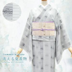 夏着物 紗 【黒 和花尽し 14472】 夏きもの 洗える ポリエステル 小紋 単品|kimono-japan