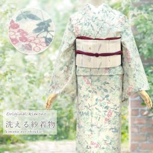 洗える 夏着物 紗【生成り色/ 縞と絣草花 15140】S/M/L/TLサイズ 小紋 ポリエステル きものネット商会ブランド kimono-japan