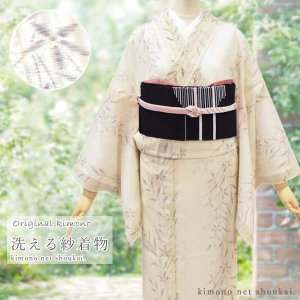 洗える 夏 着物 紗(夏紗/イエローベージュ 縞に絣花 15675)単品 S/M/L/TLサイズ レディース 小紋 夏物 ポリエステル オリジナル|kimono-japan