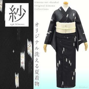 洗える 夏着物 紗【ブラック 黒/ 絣に和柄散らし 15291】S/M/L/TLサイズ 小紋 ポリエステル きものネット商会ブランド kimono-japan