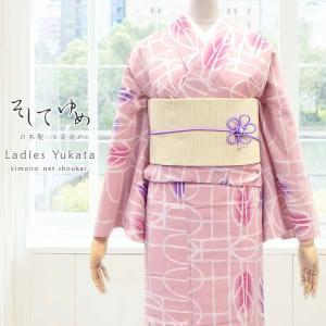 そしてゆめ 注染 ブランド 木綿浴衣【ベージュピンク 格子に葉っぱ 14135】女性 お仕立て上がり ゆかた フリーサイズ|kimono-japan