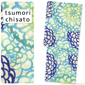 ツモリチサト ブランド 浴衣【tsumori chisato 注染 生成り地に青緑系 ダリア尽くし ネコ 15637】日本製 ゆかた 猫 お仕立て上がり浴衣|kimono-japan
