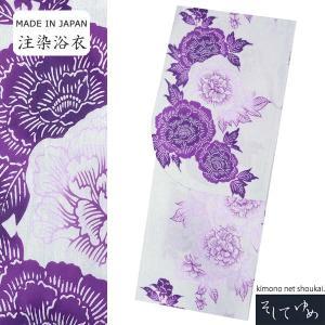そしてゆめ ブランド 木綿浴衣【ライトグレー地 モダン赤紫牡丹】女性浴衣 注染 お仕立て上がりゆかた フリーサイズ 14402|kimono-japan