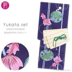 浴衣×浴衣帯 コーディネート2点セット[黒・グレー縞地にバラ×薄紫 斜めチェック帯]|kimono-japan