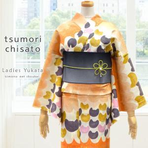 ツモリチサト ブランド 浴衣【tsumori chisato/注染 ねこフリル オレンジ 14067】日本製 ゆかた 猫 お仕立て上がり浴衣|kimono-japan