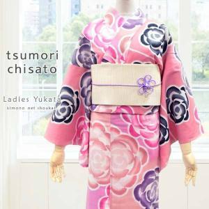 ツモリチサト ブランド 浴衣【tsumori chisato/注染 ピンク地にバラ 14067】日本製 ゆかた お仕立て上がり浴衣 kimono-japan