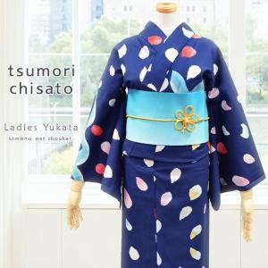 ツモリチサト ブランド 浴衣【tsumori chisato/注染 紺地 波 カラフルしずく 15044】日本製 ゆかた 猫 お仕立て上がり浴衣|kimono-japan