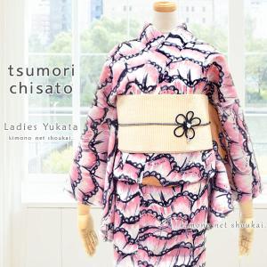 ツモリチサト ブランド 浴衣【tsumori chisato/ピンクフリル 14067】日本製 ゆかた 猫 お仕立て上がり浴衣 kimono-japan