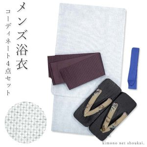 男 浴衣4点セット【白 十字絣 Sサイズ 綿麻浴衣 帯 下駄 腰紐 15643】表無|kimono-japan
