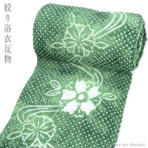 浴衣 反物 未仕立て【有松鳴海絞り/ブラック 黒地に紫陽花 あじさい 花 15131】お仕立て代込み 送料無料 有松絞り 伝統工芸 絞り ゆかた|kimono-japan