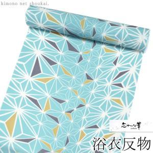 浴衣 反物 未仕立て【有松鳴海絞り/藍紺色 紺×白絞り 波紋にトンボ 15131】お仕立て代込み 送料無料 有松絞り 伝統工芸 絞り ゆかた|kimono-japan