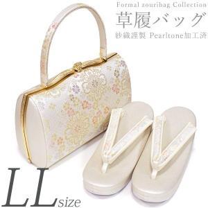 (礼装用 草履バッグセット)日本製 紗織  Mサイズ シルバー台/ 菊菱と花・霞 14448 留袖 訪問着 送料無料 フォーマル パールトーン kimono-japan