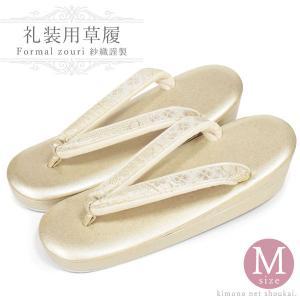 (礼装用 草履) 紗織 Mサイズ 白台 ホワイト/ 花霞 15058 フォーマル 結婚式 沙織 日本製 三枚芯|kimono-japan