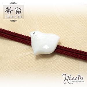 帯留め 天然素材 千鳥 白貝製 着物 帯止め プレゼント 帯飾り