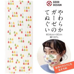手ぬぐい 手作りマスク やわらかガーゼ 綿100% 日本製 ひょうたん