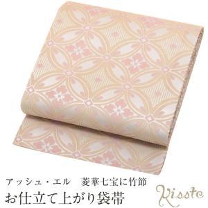 袋帯 帯 フォーマル 白 黄 藤 ピンク 礼装用 訪問着 付け下げ 仕立て上がり 新品 未使用