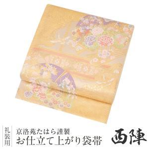 袋帯 絹 帯 フォーマル 西陣織 ゴールド 金 紫 礼装用 留袖 訪問着 仕立て上がり 新品 未使用